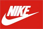 View Nike Products